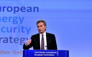 Ο Γερμανός επίτροπος, αρμόδιος για τα θέματα ενέργειας, Γκίντερ Ετινγκερ σε δηλώσεις του τόνισε τον σημαντικό ρόλο της Ελλάδας στον νέο ενεργειακό χάρτη της Ευρώπης.