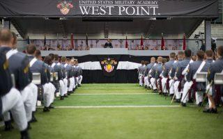 Γενική εικόνα της εξωτερικής του πολιτικής παρουσίασε στους πτυχιούχους της Στρατιωτικής Σχολής του Ουέστ Πόιντ ο πρόεδρος Ομπάμα.