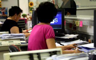 Οι δηλώσεις φορολογίας εισοδήματος οικονομικού έτους 2014 υποβάλλονται από τους υπόχρεους ηλεκτρονικά.