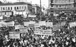 Αθήνα, πλατεία Ομονοίας, 10 Μαΐου 1956. Η συγκέντρωση διαμαρτυρίας για την επικείμενη εκτέλεση από τις βρετανικές αρχές Κύπρου των Μιχαλάκη Καραολή και Ανδρέα Δημητρίου καταλήγει σε συγκρούσεις με την αστυνομία. Αποτέλεσμα έξι πολίτες νεκροί και 193 πολίτες και αστυνομικοί τραυματισμένοι.