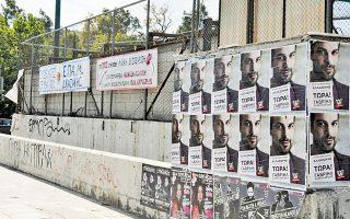 Το πρώτο πρόβλημα με τις πολιτικές αφίσες είναι ότι προσθέτουν μια ακόμη σταγόνα στην ασχήμια των ελληνικών πόλεων.