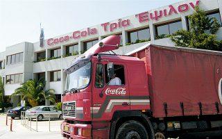 Η Coca-Cola 3 Εψιλον είναι μέλος του πολυεθνικού ομίλου Coca-Cola HBC που έχει διεθνή παρουσία σε 28 χώρες.