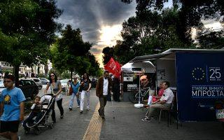 Φωτογραφία: Μενέλαος Μυρίλλας / SOOC.