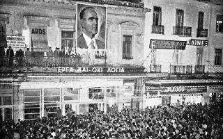 Αθήνα, Φεβρουάριος 1956. Εγκαίνια του εκλογικού κέντρου της ΕΡΕ. Η σύντομη προεκλογική περίοδος διεξήχθη σε υψηλούς τόνους. Ο προγραμματικός στόχος ήταν η ευημερία. Η ΕΡΕ προσέφερε μια προοπτική για το μέλλον, ένα υλοποιήσιμο πρόγραμμα, που θα έσπαγε τους φαύλους κύκλους της φτώχειας.