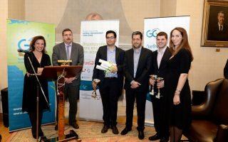 Η  Γενική Διευθύντρια της διοργανώτριας εταιρείας Mindset κα Βικτώρια Μαχαιριανάκη, ο Κοσμήτορας του τμήματος Μηχανολόγων Μηχανικών του Εθνικού Μετσόβιου Πολυτεχνείου κ. Ηλίας Τατσιόπουλος,  ο Χρήστος Ζαχαρόπουλος μέλος της νικήτριας ομάδας, ο Υφυπουργός Παιδείας και Θρησκευμάτων κ. Συμεών Κεδίκογλου, ο Ανδρέας Δημητρίου μέλος της νικήτριας ομάδας και η Διευθύντρια Επικοινωνίας & Εταιρικών Υποθέσεων της Coca-Cola Hellas κα Νεκταρία Μητράκου.