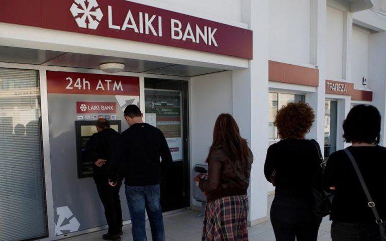 Κύπρος: Νέες αγωγές καταθετών κατά ΕΚΤ και Ε.Ε. για το κούρεμα