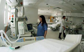 Στην εποχή της τεχνολογικής μαγείας, οι γιατροί στα νοσοκομεία και τις εντατικές έχουν μάθει πως πρέπει να κάνουν ό,τι είναι δυνατό για να αποτρέψουν τον θάνατο.