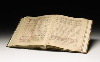 H χειρόγραφη παρτιτούρα της 2ης Συμφωνίας του Ραχμάνινοφ.