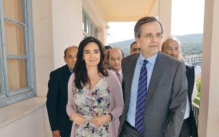 Στην Πύλο ο πρωθυπουργός κ. Aντώνης Σαμαράς άσκησε το εκλογικό του δικαίωμα, μαζί με τη σύζυγό του Γεωργία.