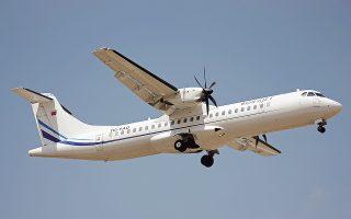 Η τουρκική εταιρεία χαμηλού κόστους Borajet θα συνδέσει αεροπορικώς από τις 10 Ιουνίου την Κωνσταντινούπολη με τη Ρόδο.