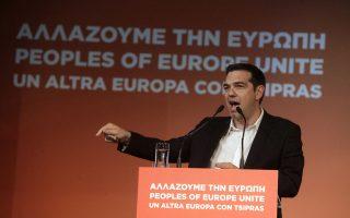 o-k-tsipras-charaktirizei-dichastiko-kai-tromolagno-to-megaro-maximoy0