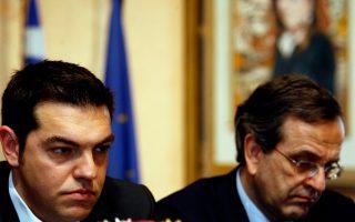 protasi-gia-ntimpeit-samara-tsipra-apo-ton-syriza0