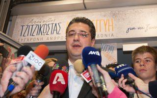 ap-tzitzikostas-afierono-ti-niki-stoys-polites-tis-kentrikis-makedonias0
