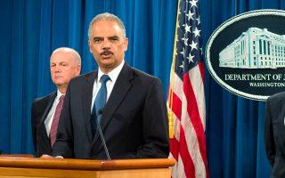 «Η ηλεκτρονική διείσδυση πραγματοποιήθηκε προς όφελος κινεζικών κρατικών εταιρειών», δήλωσε ο υπουργός Δικαιοσύνης των ΗΠΑ, Ερικ Χόλντερ.