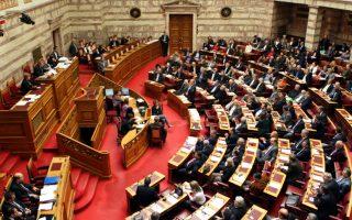 Γενική αποψη από την ολομέλεια της Βουλής, Τετάρτη 10 Απριλίου 2013. Συνεχίζεται στην ολομέλεια της Βουλής η συζήτηση επί του σχεδίου νόμου του Υπουργείου Ανάπτυξης, Ανταγωνιστικότητας, Υποδομών, Μεταφορών και Δικτύων