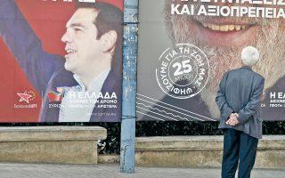 Στην Κουμουνδούρου θεωρούν ότι το αποτέλεσμα των ευρωεκλογών δείχνει πως ο ΣΥΡΙΖΑ σταθεροποιεί τη σχέση του με την κοινωνία.