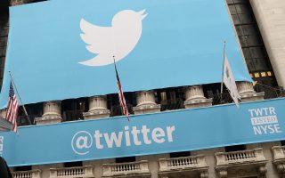 Πού κρύβεται ο... σαρκασμός στις αναρτήσεις του Twitter πρόκειται να βρίσκει η Σίκρετ Σέρβις με τη βοήθεια ειδικού λογισμικού.