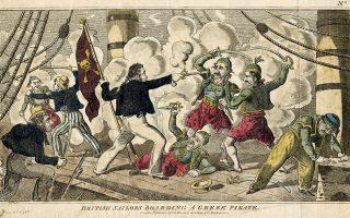 Εγχρωμη γκραβούρα που απεικονίζει τη σύγκρουση Βρετανών και Ελλήνων πειρατών σε ελληνικό πειρατικό πλοίο.