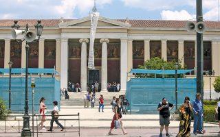 Την προσεχή Δευτέρα οι διοικητικοί του Καποδιστριακού Πανεπιστημίου Αθηνών θα πραγματοποιήσουν γενική συνέλευση για την περαιτέρω στάση τους.