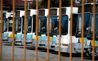 Στο σχέδιο αλλαγών στα μέσα μεταφοράς περιλαμβάνονται μειώσεις τιμών στα εισιτήρια, εξορθολογισμός του δικτύου και αναδιάρθρωση του ομίλου ΟΑΣΑ, που μετονομάζεται «Συγκοινωνίες Αθηνών».