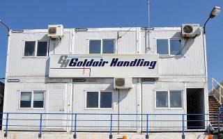 i-goldair-handling-epekteinetai-stin-aithiopia0