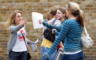 Οι κανόνες, αν και ισχύουν και για τις μαθήτριες του ιδιωτικού σχολείου Γκοντόλφιν στο Λονδίνο, στοχεύουν τα μουσουλμανικά σχολικά ιδρύματα.