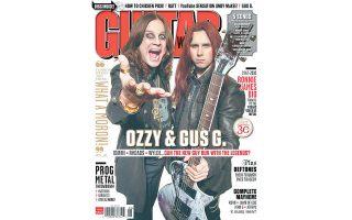 O Gus G.  (Kώστας Καραμητρούδης), δεξιά, με τον Οζι Οζμπορν στο εξώφυλλο του περιοδικού Guitar World.