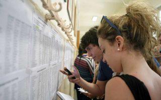 Εως την προσεχή Πέμπτη 3 Ιουλίου, το υπουργείο Παιδείας αναμένεται να ανακοινώσει τις βαθμολογίες των υποψηφίων στις Πανελλαδικές εξετάσεις.