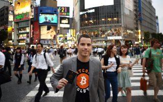 Η απόκτηση ιθαγένειας στην Ομοσπονδία Αγίου Χριστόφορου και Νέβις, στην Καραϊβική, προϋποθέτει μια επένδυση τουλάχιστον 400.000 δολαρίων σε ακίνητα. Ο γνωστός και ως «Ιησούς του Bitcoin», Ρότζερ Βερ προσφέρει την ιθαγένεια φθηνότερα. Πώς; Πουλώντας σε bitcoin ένα «τμήμα» διαμερίσματος σε ξενοδοχείο στο νησιωτικό κράτος. Ετσι, δίνει τη δυνατότητα στους αγοραστές να γίνουν εξ αδιαιρέτου ιδιοκτήτες. Με τον τρόπο αυτό αποκτούν το νέο διαβατήριο και απολαμβάνουν σχεδόν ανύπαρκτους φόρους.