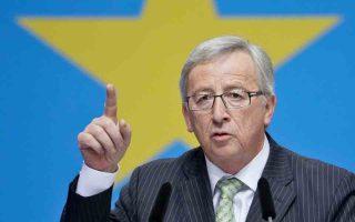 Η υποψηφιότητα του Ζαν-Κλοντ Γιουνκέρ αποδεικνύεται κομβική για το μέλλον της Ευρωπαϊκής Ενωσης.