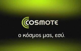 nees-ypiresies-roaming-gia-oloys-apo-tin-cosmote-2031421