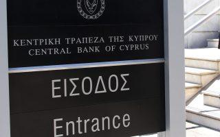 me-ekdosi-5etoys-omologoy-i-kypros-epistrefei-stis-agores0