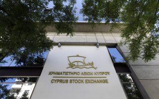aisiodoxia-epikratei-stin-kypro-gia-tin-epistrofi-stis-agores0