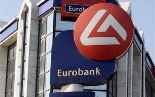 me-61-98-i-eurobank-kai-i-fairfax-stin-eurobank-properties0