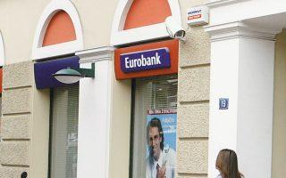 epitychis-ekdosi-omologoy-apo-eurobank0