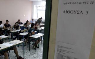 Μαθητές του Πειραματικού λυκείου Αγίων Αναργύρων προετοιμάζονται να διαγωνιστούν στην πρεμιέρα των Πανελλαδικών εξετάσεων, Αθήνα, τη Δευτέρα 21 Μαΐου 2012. Οι μαθητές διαγωνίζονται στο μάθημα της Νεοελληνικής Γλώσσας ΑΠΕ-ΜΠΕ/ΑΠΕ-ΜΠΕ/ΑΛΚΗΣ ΚΩΝΣΤΑΝΤΙΝΙΔΗΣ