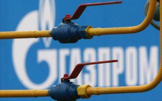 gazprom-arnisi-opoiasdipote-synergasias-me-tin-oykrania0
