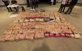 Για την υπόθεση της διακίνησης ενός τόνου ηρωίνης έχουν συλληφθεί συνολικά 12 άτομα.