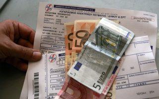 Οι ανεξόφλητες οφειλές προς τη ΔΕΗ ανέρχονται σε 1,5 δισ. ευρώ, ενώ το τελευταίο διάστημα παρατηρείται μείωση του ρυθμού αύξησής τους.