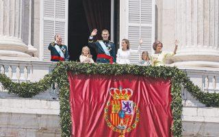 Η εμφάνιση της νέας βασιλικής οικογένειας αλλά και της παλαιάς ενθουσίασε τα πλήθη του κόσμου. Στο μπαλκόνι χαιρετούσαν ο Φελίπε, η σύζυγός του Λετίθια, η διάδοχος του θρόνου Λεονόρ, η μικρή αδελφή της Σοφίας. Αλλά, και ο παραιτηθείς Χουάν Κάρλος με τη βασιλομήτορα πλέον Σοφία.