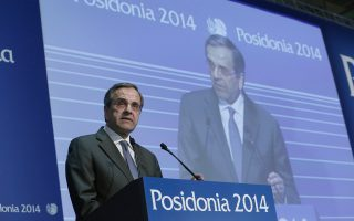Ο  πρωθυπουργός Αντώνης Σαμαράς μιλάει κατά την διάρκεια των εγκαινίων της έκθεσης
