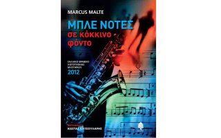 Marcus Malte «Mπλε νότες  σε κόκκινο φόντο» Εκδόσεις «Κέδρος», μετάφραση  Κώστας Κατσουλάρης σελ. 388