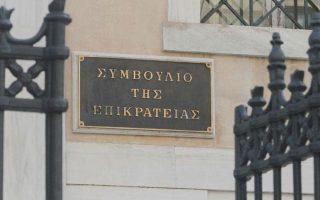 prosfygi-iatrikoy-syllogoy-sto-ste-gia-akyrosi-toy-claw-back0