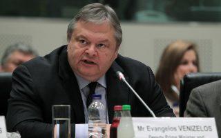 Ο κ. Ευ. Βενιζέλος, κατά τη χθεσινή συνέντευξη - απολογισμό για την ελληνική προεδρία στην Ε.Ε., εκτίμησε ότι η χώρα δεν οδηγείται σε εκλογές.