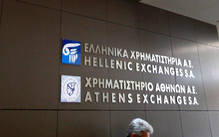 epifylaktikoi-oi-ependytes-logo-politikoy-riskoy-2030595