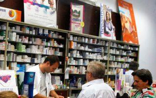 Η ιστορία της απελευθέρωσης του ωραρίου των φαρμακείων που ξεκίνησε το 2011 έχει γραφτεί σε διαδοχικά κεφάλαια έως σήμερα και τουλάχιστον προς το παρόν οδηγεί σε «χάος»...