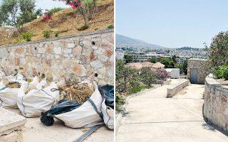 Πριν και μετά. Αριστερά, συλλογή χόρτων στην Ανατολική Κλιτύ, πριν από την απομάκρυνσή τους από τον Δήμο Αθηναίων. Δεξιά, η ίδια περιοχή μετά τον ευπρεπισμό του χώρου.