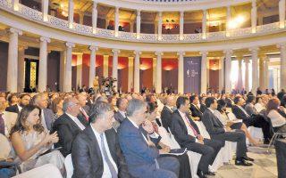 Tο φωταγωγημένο Περιστύλιο του Zαππείου Mεγάρου στην Tελετή Λήξης της Eλληνικής Προεδρίας ήταν μικρογραφία μιας Eλλάδας που χειροκρότησε την άρτια οργάνωση και διαδρομή σε ένα εξάμηνο χωρίς σκοπέλους και με επιτεύγματα στα οποία αναφέρθηκε ο πρωθυπουργός κ. Aντώνης Σαμαράς.