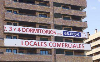Αλλο ένα χαρακτηριστικό δείγμα βελτίωσης των συνθηκών στην ισπανική αγορά κατοικίας είναι και το ότι οι εγκρίσεις στεγαστικών δανείων αυξήθηκαν για πρώτη φορά τα τελευταία τέσσερα χρόνια.