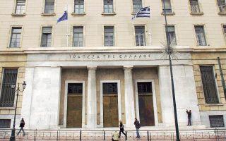 Οι Βρετανοί επέλεξαν για διοικητή της Τράπεζας της Αγγλίας έναν Καναδό, μετά την αξιολόγηση όλων των υποψηφίων από τετραμελή επιτροπή. Θα μπορούσε, άραγε, να συμβεί το ίδιο στην Ελλάδα;